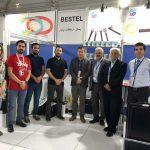 بیست و چهارمین نمایشگاه بین المللی الکترونیک، کامپیوتر و تجارت الکترونیک